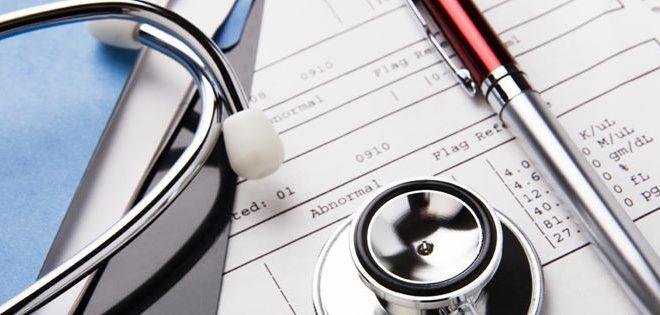 ادارة الخدمات الصحية